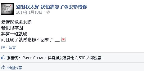 【2014香港本土MK文學大賞】這些文字你我係寫唔出架!